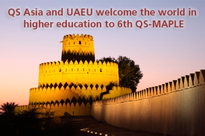 QS Maple UAEU